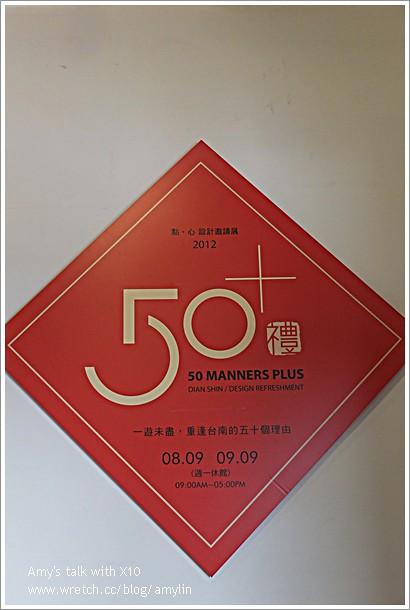 DSCF0778