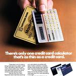 Sun, 2016-07-24 10:07 - 1984 Casio Credit Card Calculator