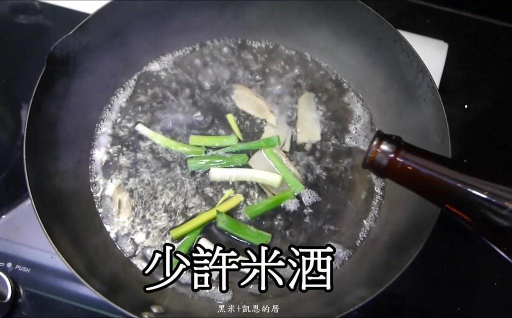 蒜泥白肉4