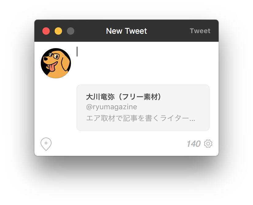 スクリーンショット 2016-09-21 02.59.59