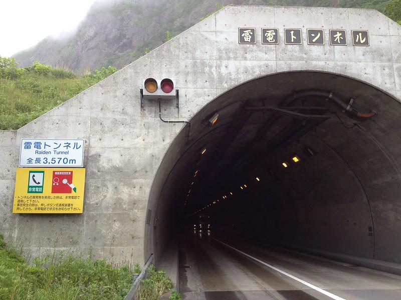 雷電トンネル