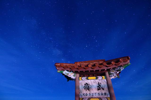 2012.07.07 南投 / 合歡山 / 武嶺