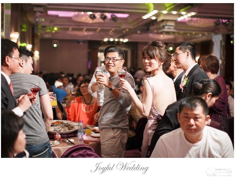 耀民 & 韻慈 婚禮紀錄_0221