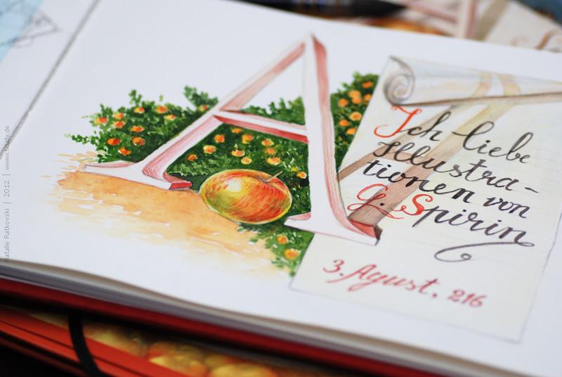 365 дней в зарисовках: 216 2012-08-03
