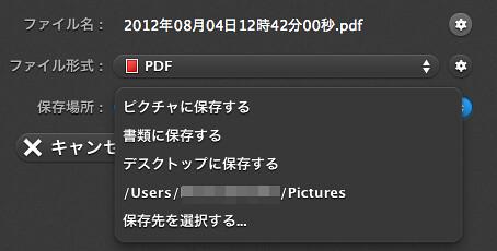 キヤノン ドキュメントスキャナー DR-P215