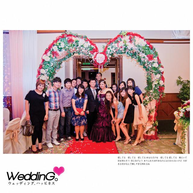 Amanda & Dennis Wedding Reception53
