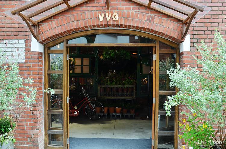 VVG at home02.jpg