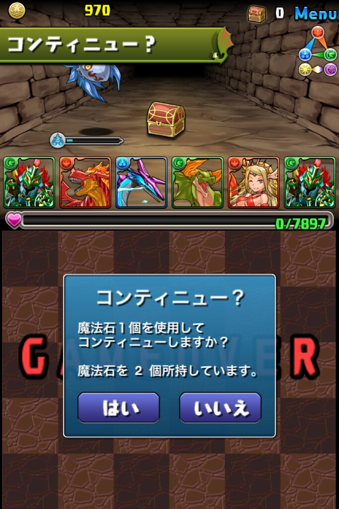 20120812103841