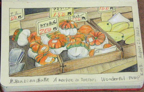 2012_08_13_market_01
