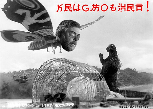 KRUGMOTHRA MUTATION SPOTTED OVER FUKUSHIMA by Colonel Flick