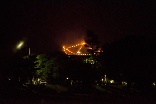 2012/08/16 京都五山送り火