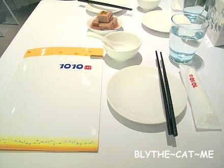 1010湘 (10)