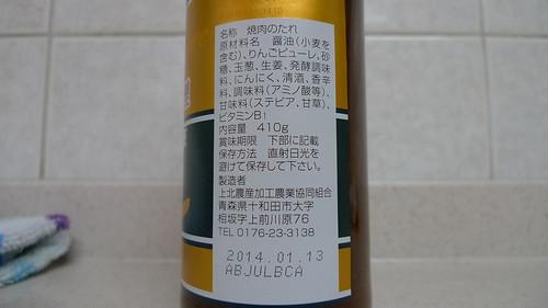 P1080221