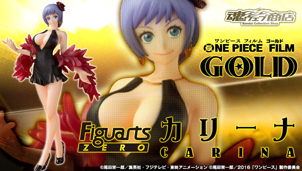 Figuarts ZERO【謎の歌姫:卡莉娜】ONE PIECE FILM GOLD Ver. 人氣歌姬 Carina