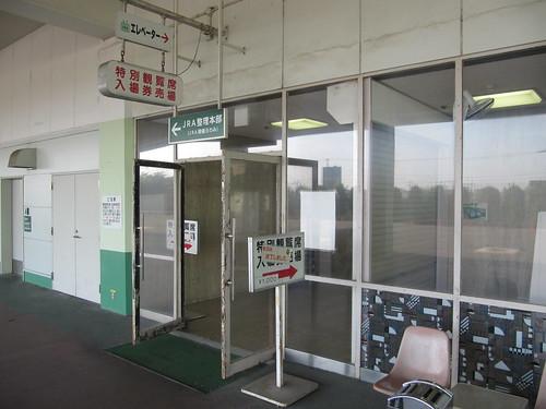姫路競馬場の指定席入口