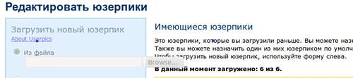 Screenshot from 2012-07-23 12:44:55