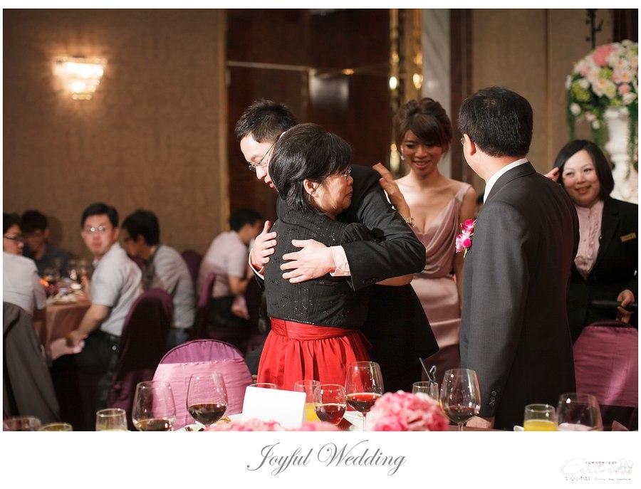 耀民 & 韻慈 婚禮紀錄_0220