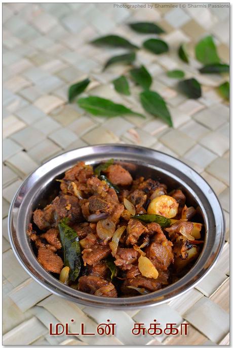 Mutton Chukka Recipe