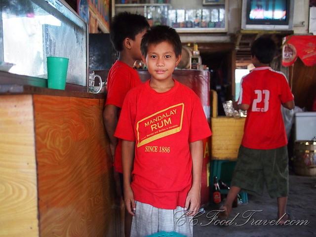 Mandalay Rum Kids