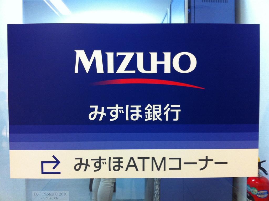 Mizuho ATM