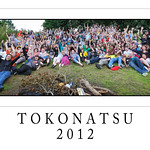 Fri, 08/05/2011 - 19:03 - A tradition of Tokonatsu is to have a near full convention photo at the opening ceremony