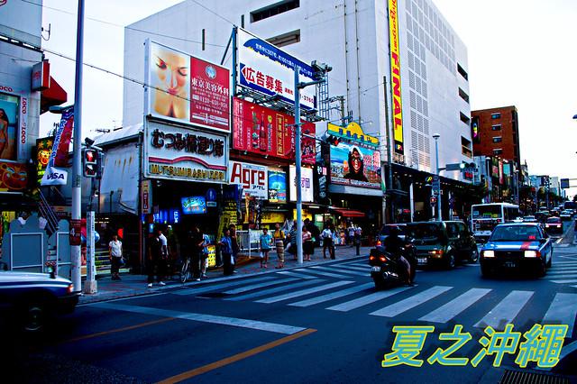 kR 遊沖繩
