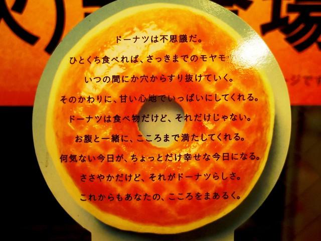 th_pon5