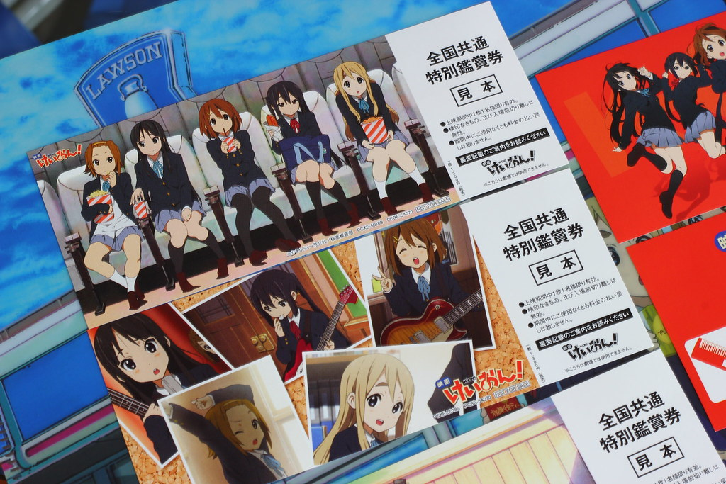 K-ON! Movie Blu-ray
