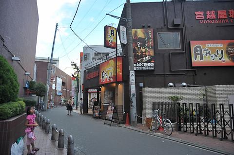 宵待ち大好き 町田