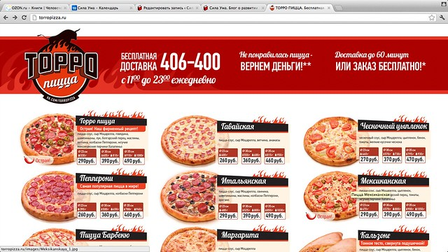 Снимок экрана 2012-08-19 в 19.09.32