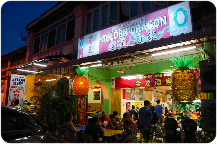 golden-dragon-restaurant