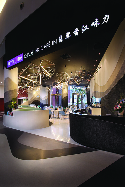 CJade HK Cafe In - Exterior