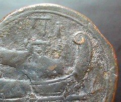 97/B1 = 97/22b Luceria P-L As. Third phase. Janus  / P; Pi, I / Prow / L / ROMA. Naples 17g32. Detail showing mintmarks Pi and L.