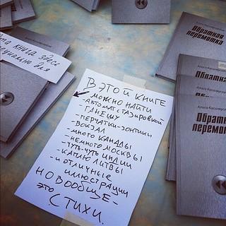 #boofest #poetry #me #kostyamolodec приходите к нам на Бу!фест!