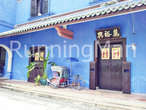 Cheong Fatt Tze Blue Mansion 04