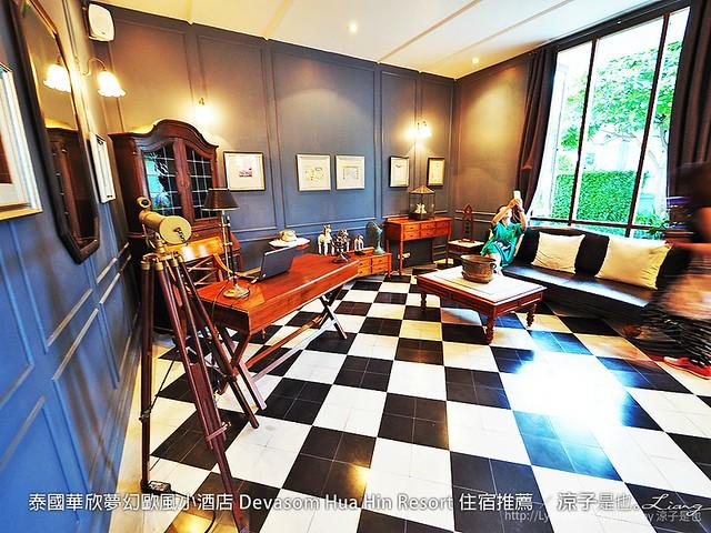 泰國華欣夢幻歐風小酒店 Devasom Hua Hin Resort 住宿推薦 73