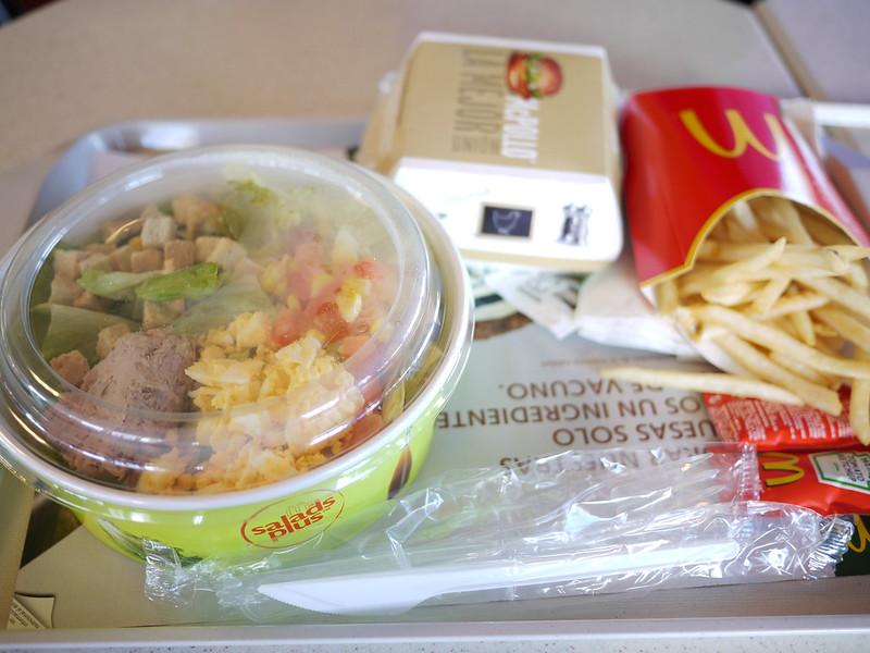 午餐吃個麥當當