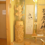 Woodcarving of Ame-no-Uzume-no-Mikoto