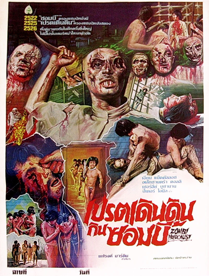 Zombi Holocaust, 1980 (Thai Film Poster)