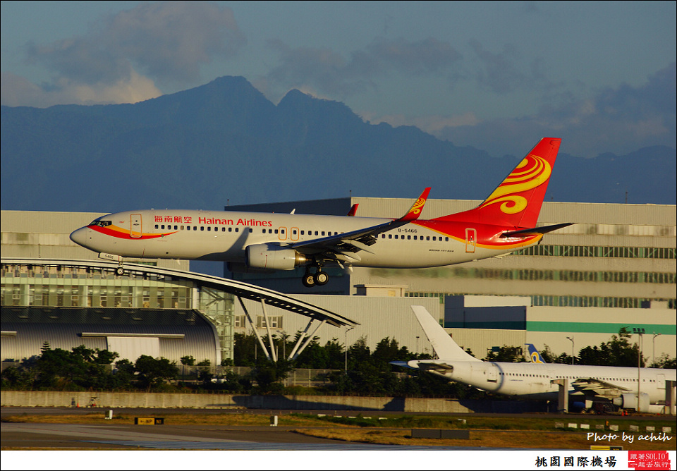 Hainan Airlines / B-5466 / Taiwan Taoyuan International Airport