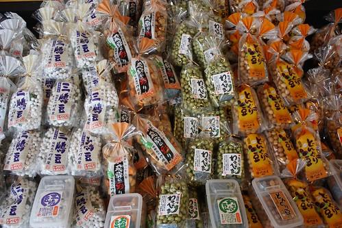 Takayama - Gifu Prefecture