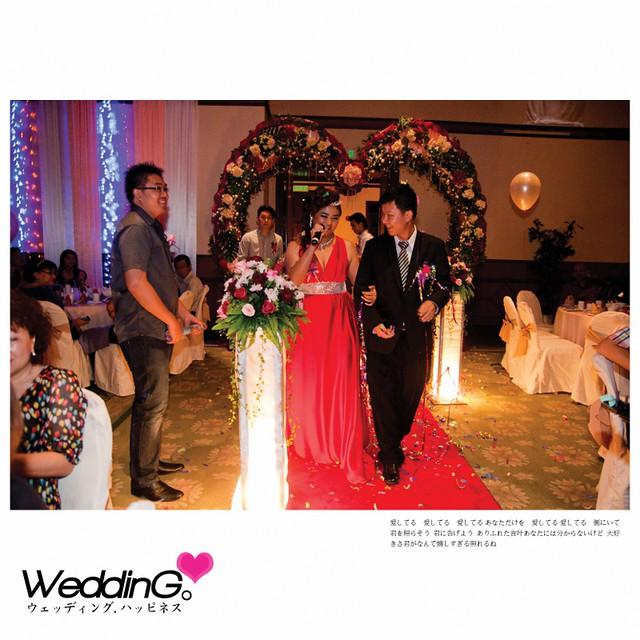 Amanda & Dennis Wedding Reception17
