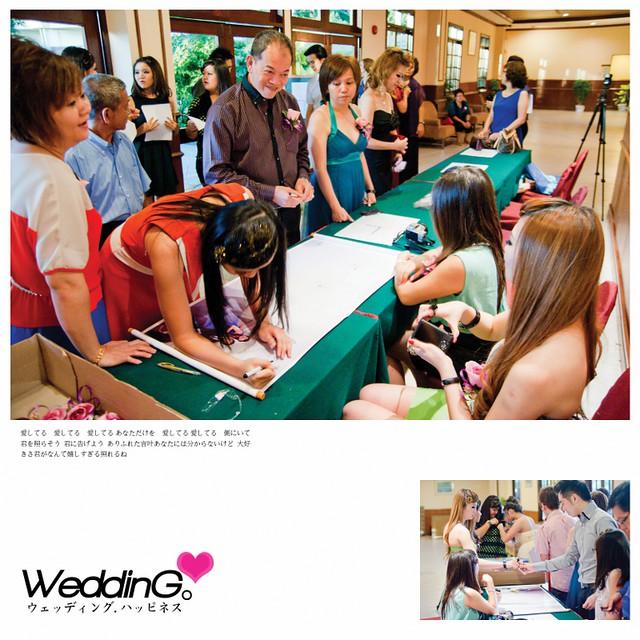 Amanda & Dennis Wedding Reception8