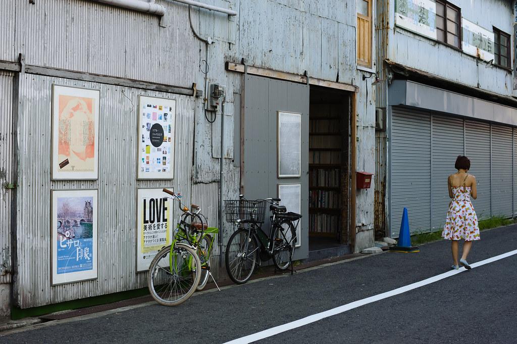 Osaka Baikado