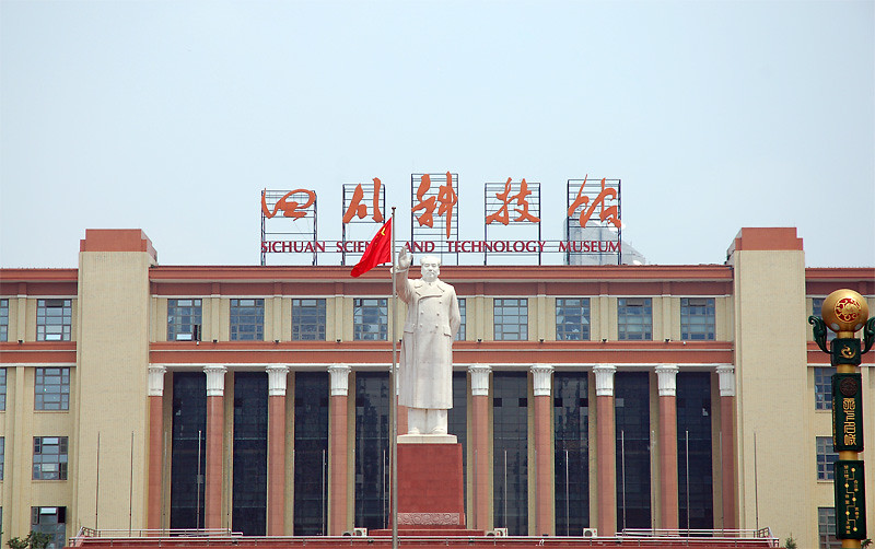 Mao Statue in front of the Sichuan Science and Technology Museum, Tianfu Square, Chengdu