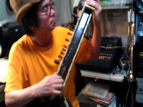 """Slide Mini Sitar"" Video! 002 by Kanda Mori"