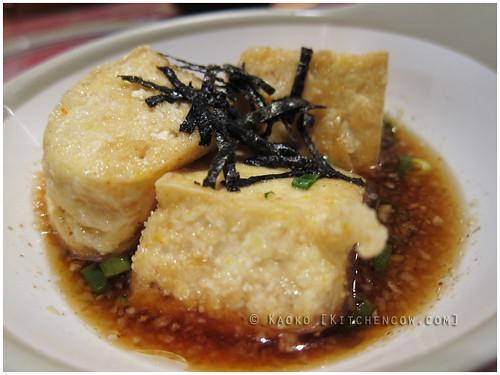 Sakura Machi - Agedashi Tofu