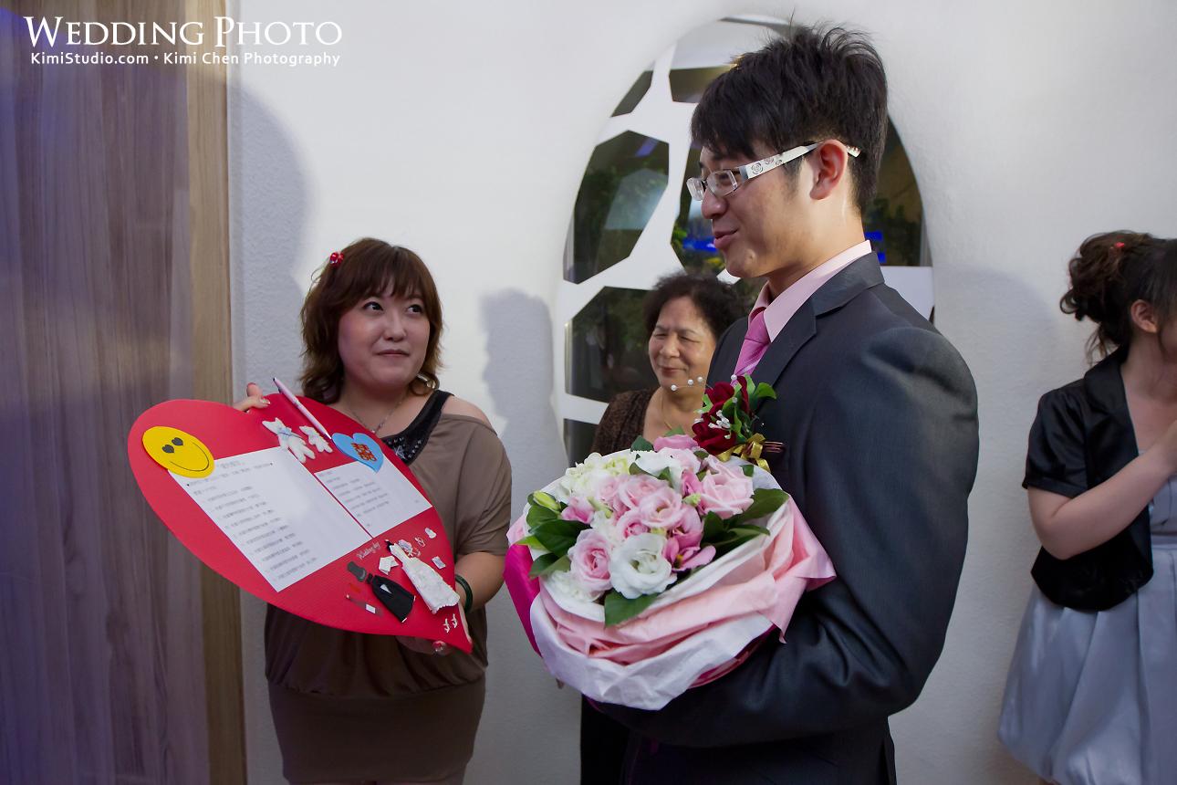 2012.07.22 Wedding-059