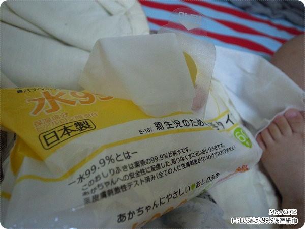 I-PLUS純水99.9%濕紙巾-10