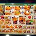 ร้าน KFC (Aug 2012)